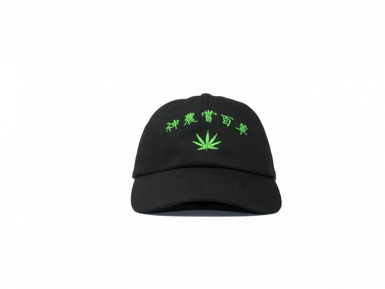 shennong dad hat