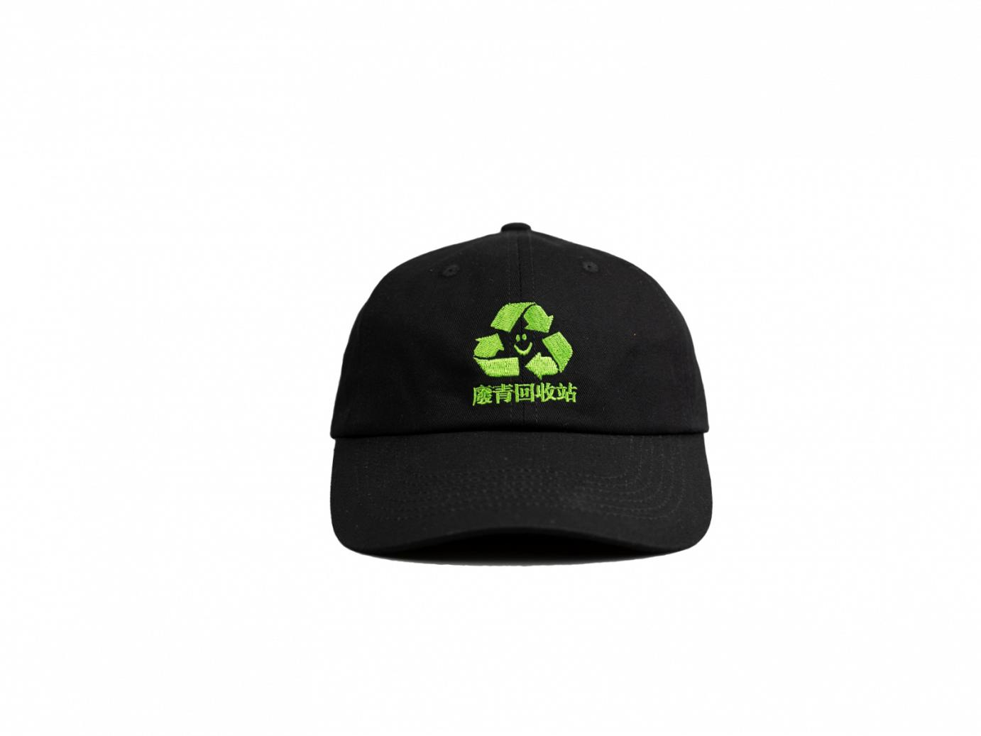 recycle dad hat